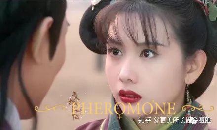 费洛蒙迷人爱情香水国内官方网站