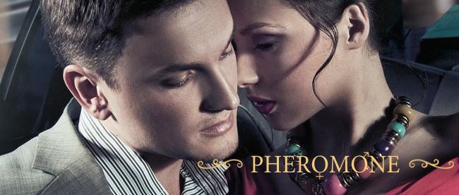 pherodemo2-650x276.jpg