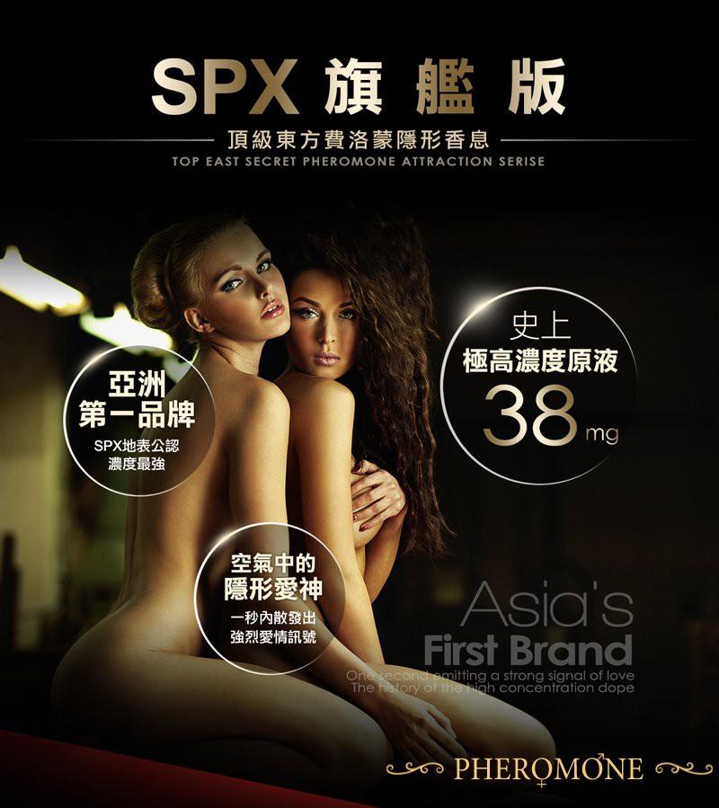landing-page-spxl-asia.jpg
